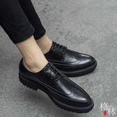 皮鞋男百搭厚底增高真皮潮鞋布洛克男鞋 【格林世家】