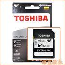 【福笙】TOSHIBA EXCERIA PRO SDXC U3 64GB 95MB/S 記憶卡 (富基電通公司貨) N401 炫銀卡