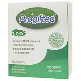 固常樂-優葡菌顆粒 30包[買5送1]【合康連鎖藥局】