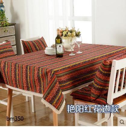 波西米亞民族風桌布套裝歐式田園桌布布藝棉麻地中海臺布茶几布(1003)