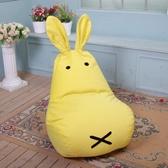 創意兒童卡通單人懶人沙發豆袋 可愛女孩臥室寶寶小沙發椅榻榻米 YDL