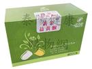 港香蘭黃金益黃酮膠囊300粒量販包