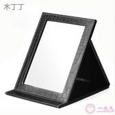 鏡子折疊化妝鏡大號臺式梳妝鏡高清便攜鏡子小書桌宿舍客廳隨身鏡