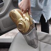 汽車用吸塵器大功率12V家車干濕兩用打充氣泵四合一車載便攜多用