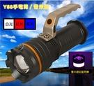 Y58強光手提式 T6LED手電筒 戶外紅藍閃爍警示燈