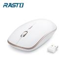 【神腦生活】RASTO RM1 四鍵式超靜音無線滑鼠