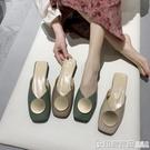 半拖鞋女外穿2020春夏季新款韓版百搭網紅時尚中跟粗跟涼拖鞋子潮 印象家品