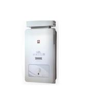 (無安裝)櫻花12公升抗風(與GH1206/GH-1206同款)熱水器天然氣GH-1206N-X