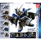 藍色組【日本正版】小全套5款 扭蛋戰士 FORTE 1.5 扭蛋 轉蛋 鋼彈 轉蛋戰士 BANDAI 萬代 270751-B