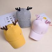 兒童鴨舌帽春夏可愛萌鹿角寶寶帽子男童 2-3-4-5歲女童棒球帽新款