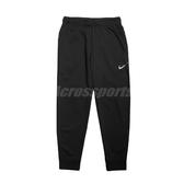 Nike 長褲 Training Pants 黑 銀 男款 運動 訓練 【ACS】 CT6014-010