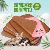 狗狗墊子可拆洗夏天涼席睡墊泰迪降溫貓墊子狗窩夏季寵物夏季用品【狂歡萬聖節】