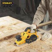 平刨機STANLEY史丹利電刨 家用多功能小型電動刨子木工刨砧板菜板壓刨機JD CY潮流站