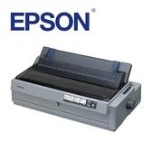 [富廉網]【EPSON】LQ-2090CIIN A3 24針 中文 點陣印表機
