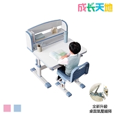 【結賬再折】兒童書桌椅 80cm桌面 手搖升降桌椅 不包含檯燈(DK304)