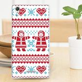 ♥ 俏魔女美人館 ♥ SONY Xperia T3 / D5103 {軟殼*擁抱} 手機殼 手機套 保護殼 保護套