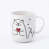 心愛北極熊馬克杯420ml-生活工場