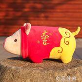 豬年吉祥物公仔毛絨玩具生肖豬玩偶福豬寶寶布娃娃新年尾牙 小艾