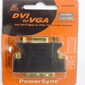 DVI24+5P公VGA15P母轉接