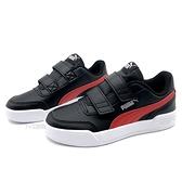 《7+1童鞋》中童 PUMA Caracal V PS 皮革 個性 魔鬼氈 板鞋 8297 黑色