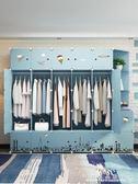 衣櫃簡約現代經濟型組裝收納塑料組合櫃臥室省空間出租房簡易衣櫥『CR水晶鞋坊』igo