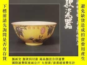 二手書博民逛書店【包罕見】Rare Marks on Chinese Ceram