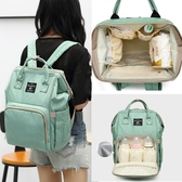 上新雙肩包女韓版多功能母嬰包大容量寶媽包時尚外出媽媽旅行背包