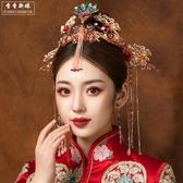 秀禾頭飾鳳冠霞帔中式新娘頭飾結婚古裝發飾套裝秀禾服龍鳳褂配飾 滿天星