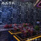 壁貼壁紙酒吧網吧個性loft工業風格復古斑駁英文字母服裝店咖啡廳牆紙 NMS蘿莉小腳ㄚ