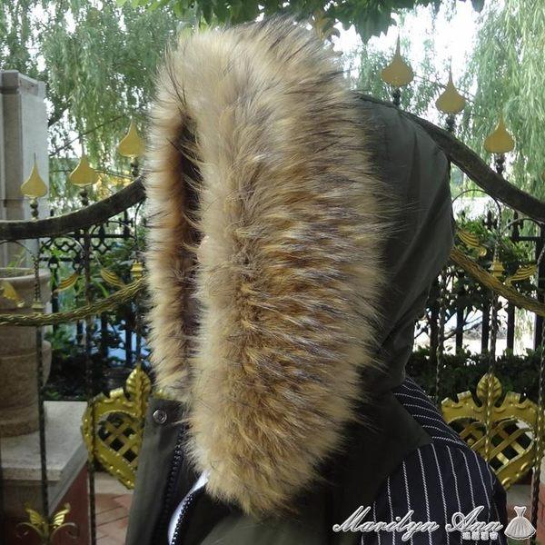 毛領 仿狐貍毛仿皮草仿貉子毛羽絨服帽子毛領帽條大衣領子圍脖圍巾冬女 全網最低價