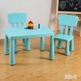 幼兒園兒童桌椅套裝玩具桌書桌子塑料椅游戲桌 寶寶學習桌 aj1758『易購3C館』