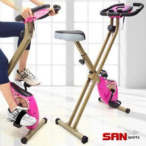 雙軸飛輪式磁控健身車.室內折疊腳踏車.摺疊美腿機.運動健身器材.推薦哪裡買專賣店【SAN SPORTS】