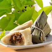 台灣好粽.客家香菇粿粽5入(附提盒)*預購*﹍愛食網
