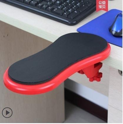 創意電腦手托架桌用滑鼠墊護腕托手腕墊子可旋轉臂托架腕托支架鍵盤滑鼠手臂托滑鼠手延長手