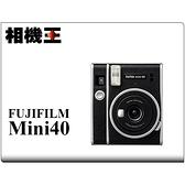 Fujifilm Instax Mini 40 拍立得相機 公司貨
