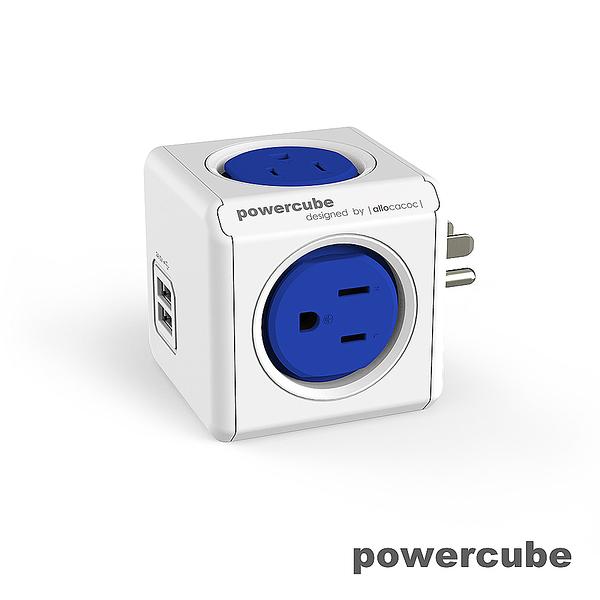 荷蘭PowerCube 擴充插座-USB兩用 自動斷電保護 插座不打架 檢驗合格 原廠貨