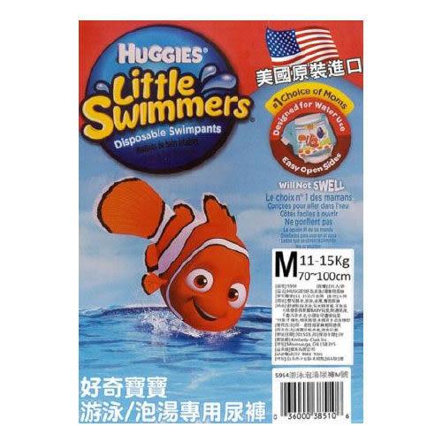 美國Huggies好奇寶寶 游泳尿褲-M(11-15kg)(2片/包)[衛立兒生活館]