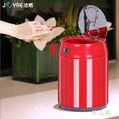 感應垃圾桶 桌面智能家用創意不銹鋼可樂罐車載辦公桌迷你小筒 FR10784『男人範』