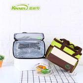 保冷袋 中號保溫包加厚手提飯盒袋保鮮保冷包帶飯便當包 果果輕時尚