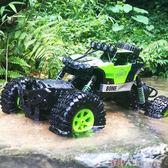遙控玩具防水遙控車越野車水陸兩棲四驅攀爬大腳高速賽車男孩充電玩具汽車 數碼人生igo