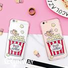 【R】可愛 爆米花 貓咪 手機殼 蘋果 iphone 6 Plus 6s 全包軟邊框殼 TPU保護套 保護殼 透明