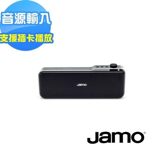 搶購下殺5折【丹麥JAMO】插卡式FM藍牙喇叭 DS3 黑色