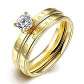 鈦鋼戒指 鑲鑽-歐美時尚精緻套戒生日情人節禮物男女飾品73le203[時尚巴黎]