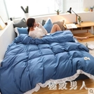 床包組床上四件套ins風純色學生宿舍床上三件套少女心純色酒店風白色1.5LXY7274【極致男人】