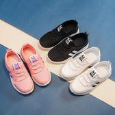任選兩雙 899  男童運動鞋春兒童2018新款童鞋大童春款休閒透氣網面網鞋『潮流世家』