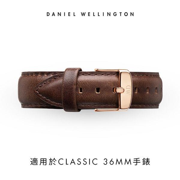 DW 錶帶 18mm金扣 深棕真皮皮革錶帶 - Daniel Wellington