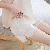 內搭褲蕾絲安全褲防走光女夏薄款冰絲不卷邊可內外穿寬鬆保險褲打底短褲  【韓語空間】