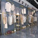 服裝店展示架服裝架男女裝店貨架陳列中島臺落地式是雙層墻上衣帽【頁面價格是訂金價格】