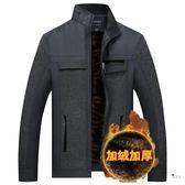 (交換禮物)冬季中老年夾克男刷毛加厚冬裝中年保暖立領棉衣爸爸外套休閒男裝