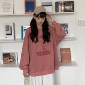秋季2020新款韓版寬鬆鹽繫衛衣女chic慵懶網紅百搭長袖上衣潮ins 伊蘿